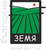 лого_българсак земя